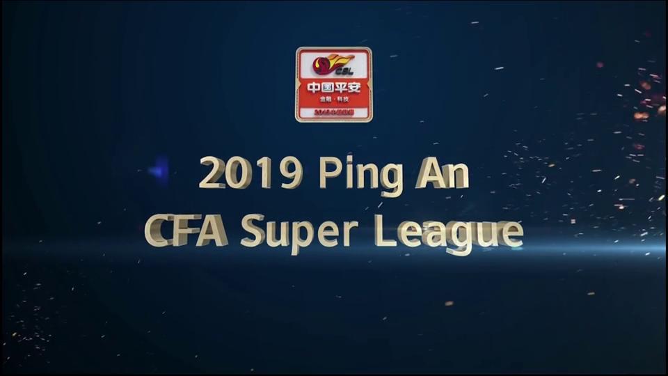 CSL 2019 07 13 Tianjin Tianhai vs Shenzhen FC WEB H264-LEViTATE