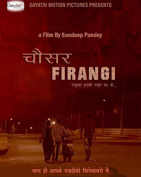 Chousar Firangi 2019 Hindi HDRip 700MB x264 1CD MP3 ESubMB