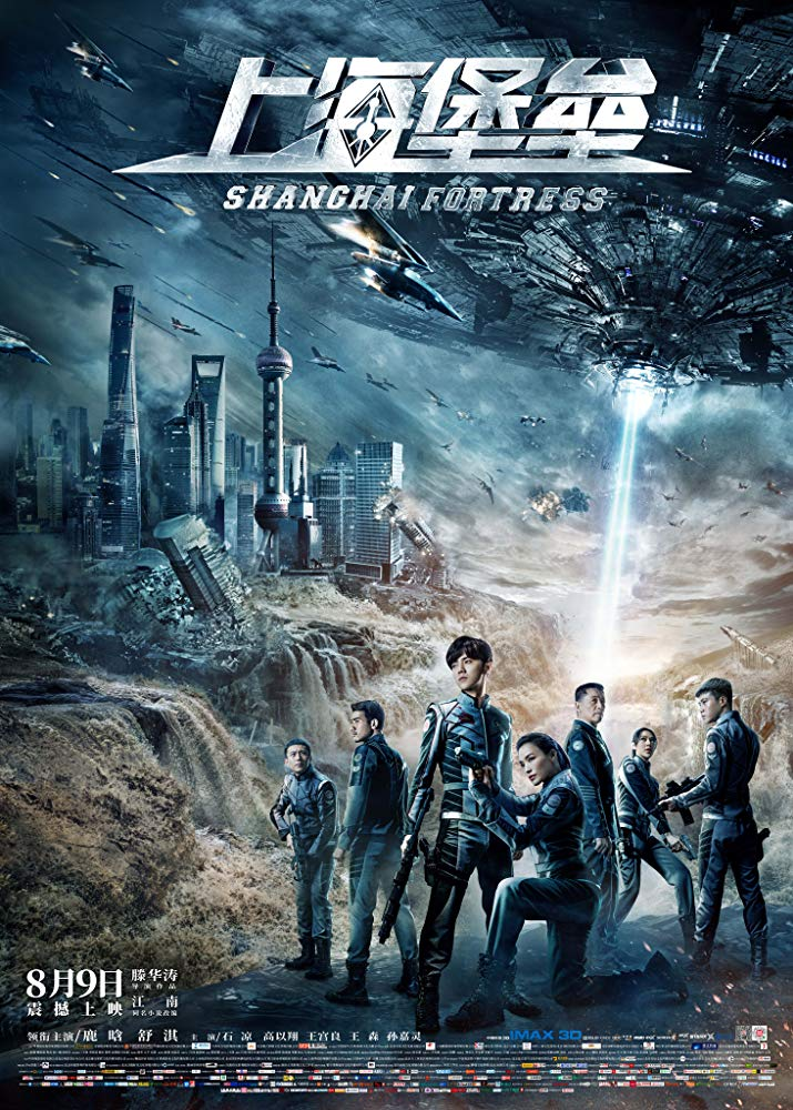 Shanghai Fortress 2019 HDRip XviD AC3-EVO