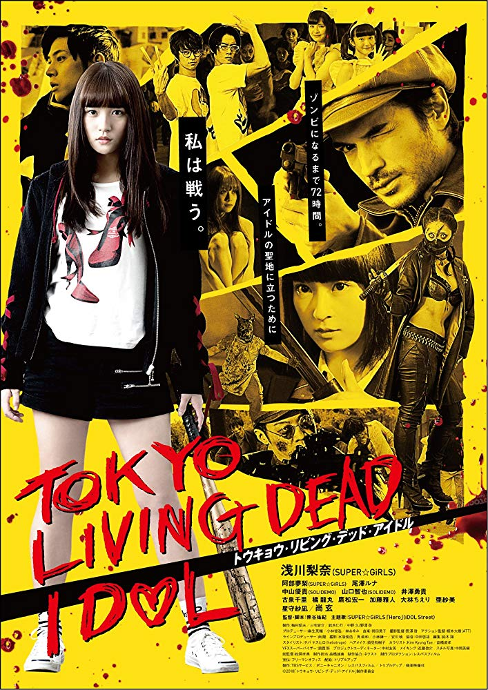 Tokyo Living Dead Idol 2018 720p BluRay x264-Tv21