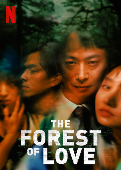 The Forest Of Love 2019 DUBBED WEBRip x264-ION10