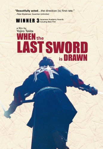When the Last Sword Is Drawn 2002 720p BluRay x264-USURY