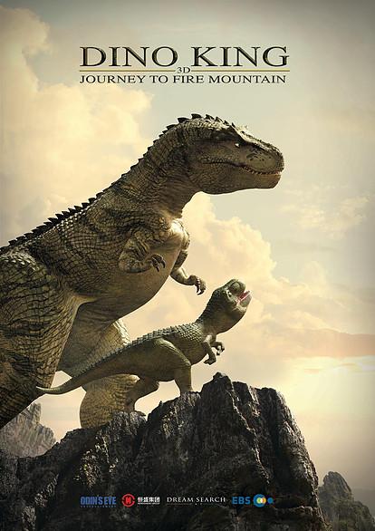 Dino King Journey To Fire Mountain (2019) 720p WEB-DL X264 AC3-EVO