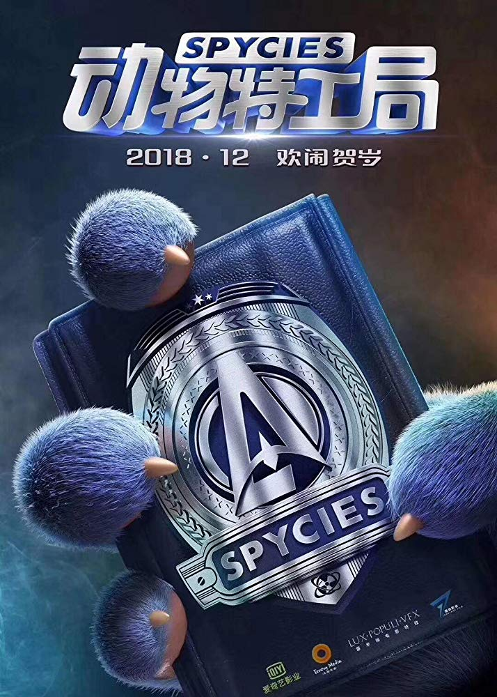 Spycies 2019 HDRip AC3 x264-CMRG[TGx]