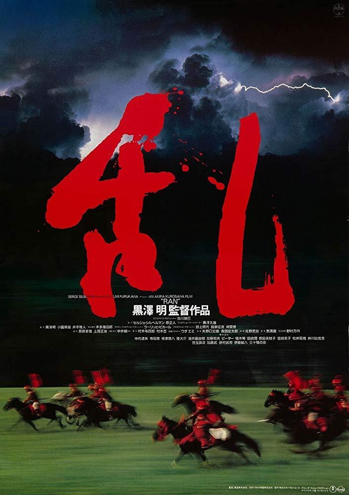 Ran 1985 [720p] [BluRay] YIFY