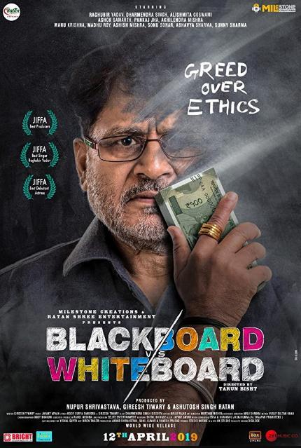 Blackboard Vs Whiteboard (2019) Hindi 720p HDRip x264 ESubs-DLW