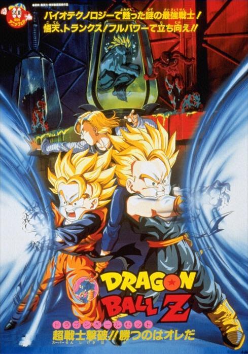 Dragon Ball Z Bio Broly 2005 DUBBED 720p BluRay H264 AAC-RARBG