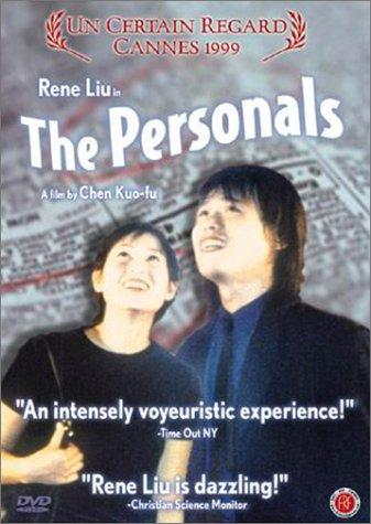 The Personals 1998 CHINESE BRRip XviD MP3-VXT
