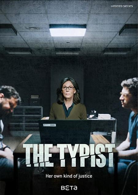 The Typist S01E02 SUBBED 480p x264-mSD