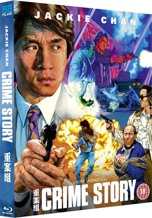 Crime Story (1993) 720p BluRay x264 Dual Audio Hindi DD2.0 English DD5.1 ES ...