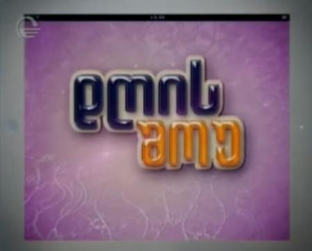 The Daily Show 2020 05 11 Bakari Sellers 720p WEB x264-BTX