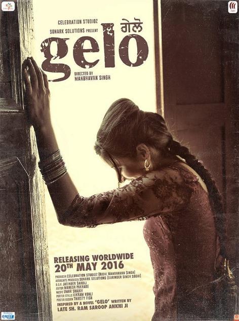 Gelo (2016) Punjabi 720p HDRip ESubs-DLW