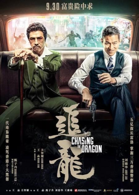 Chasing The Dragon 2 2020 BluRay 720p 3xChinese H264 BONE
