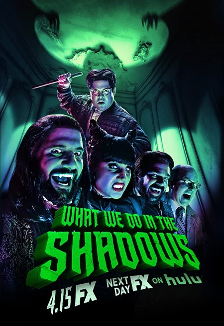 What We Do in the Shadows S02E09 HDTV x264-CROOKS