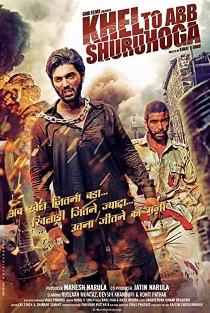 Khel Toh Ab Shuru Hoga (2016) Hindi 720p AMZN WEBRip 1 3 GB AAC 2CH ESub x264 - Shadow (BonsaiHD)