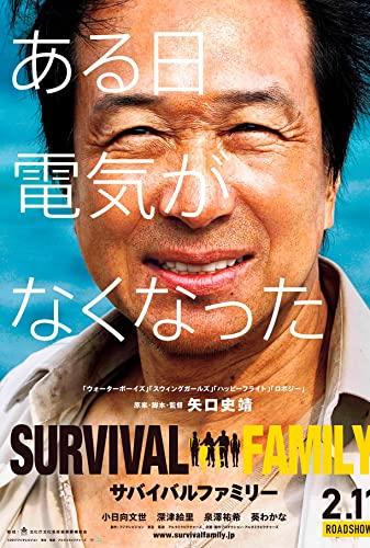 Survival Family (2016) [720p] [BluRay] [YTS MX]