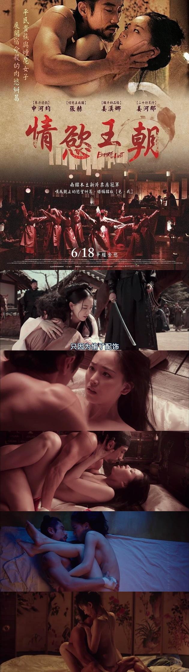 [中文字幕](CETD-217)墮入深吻的有閒夫人5想要被愛填滿…與傭人嘴唇緊貼濃密舔吻生中出性愛翔田千里